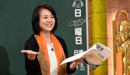 杉田かおるの現在の夫はどんな人?顔画像や名前、職業、馴れ初めなど徹底調査した!
